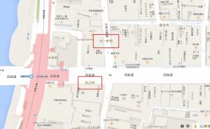 祇園「廿一軒町」と「中之町」