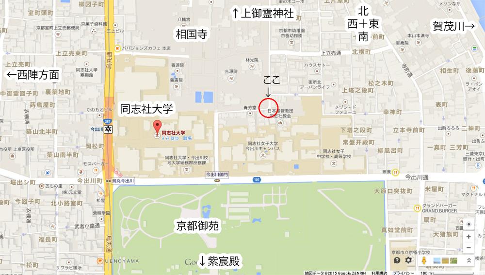 google map 相国寺