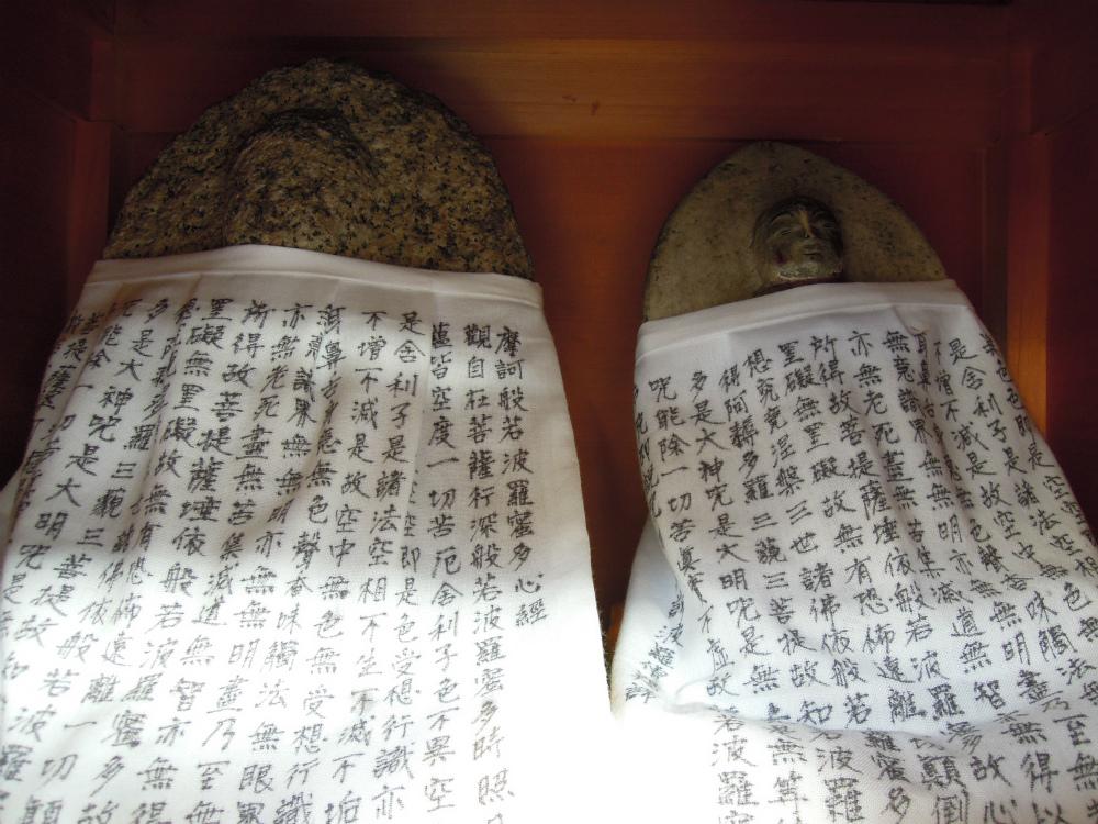 中京区東洞院二条下る瓦之町のお地蔵さん