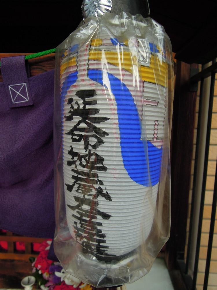 中京区壬生森前町 西新道錦会商店街の延命地蔵菩薩