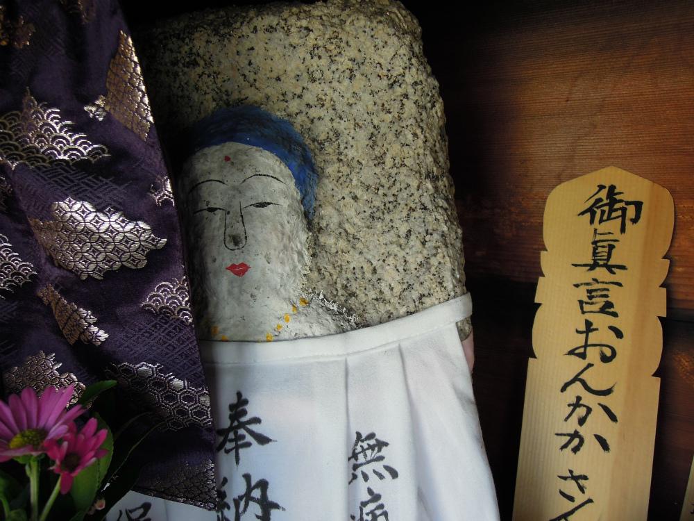 左京区聖護院川原町 旅館丸家 東横のお地蔵さん