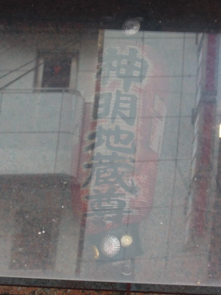 京都市東山区祇園町北側ヤサカ祇園ビルのお地蔵さん