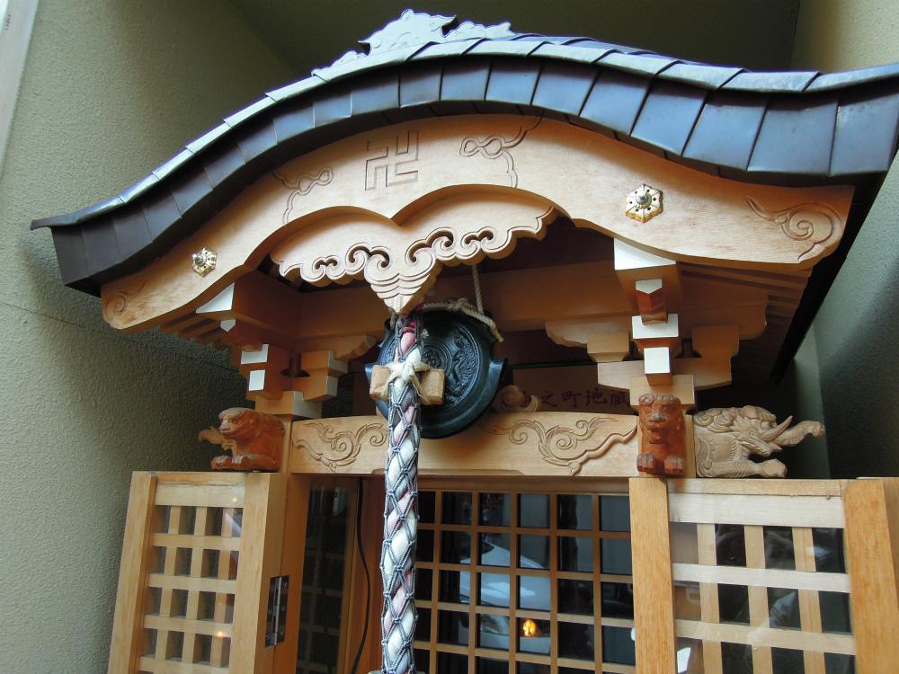 京都市東山区廿一軒町のお地蔵さん~西陣の金襴織屋のお地蔵 ...