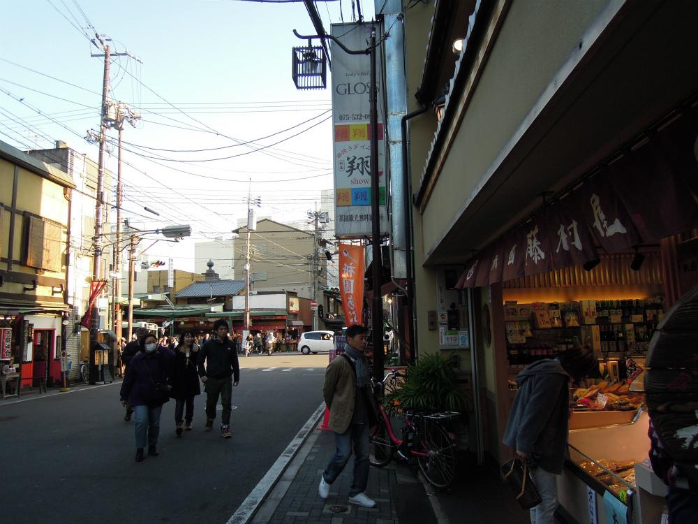 京都市東山区廿一軒町のお地蔵さん