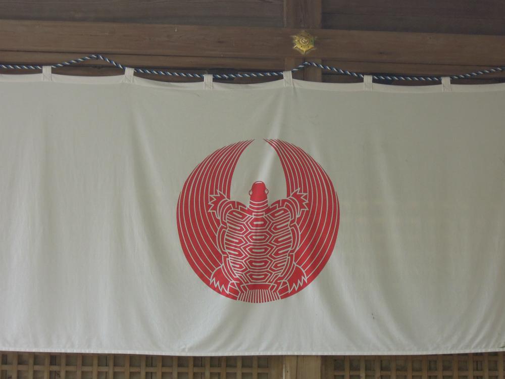 有馬 湯泉神社