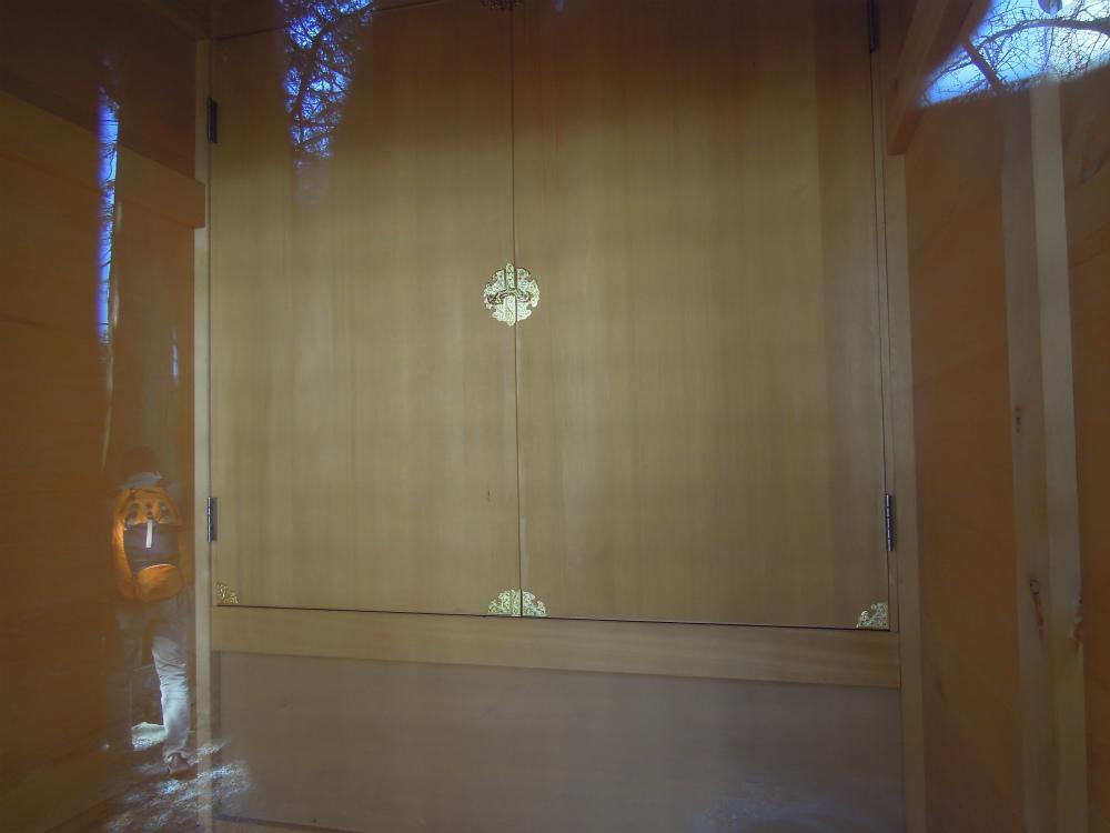有馬 滝本神社