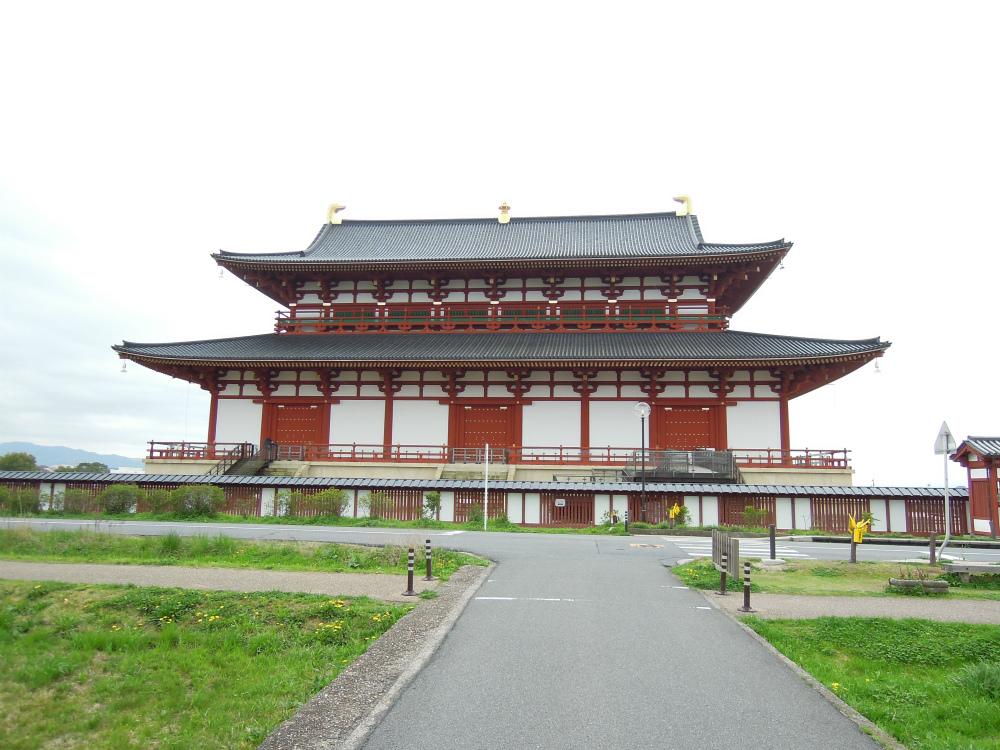 奈良 平城京跡 第一次大極殿