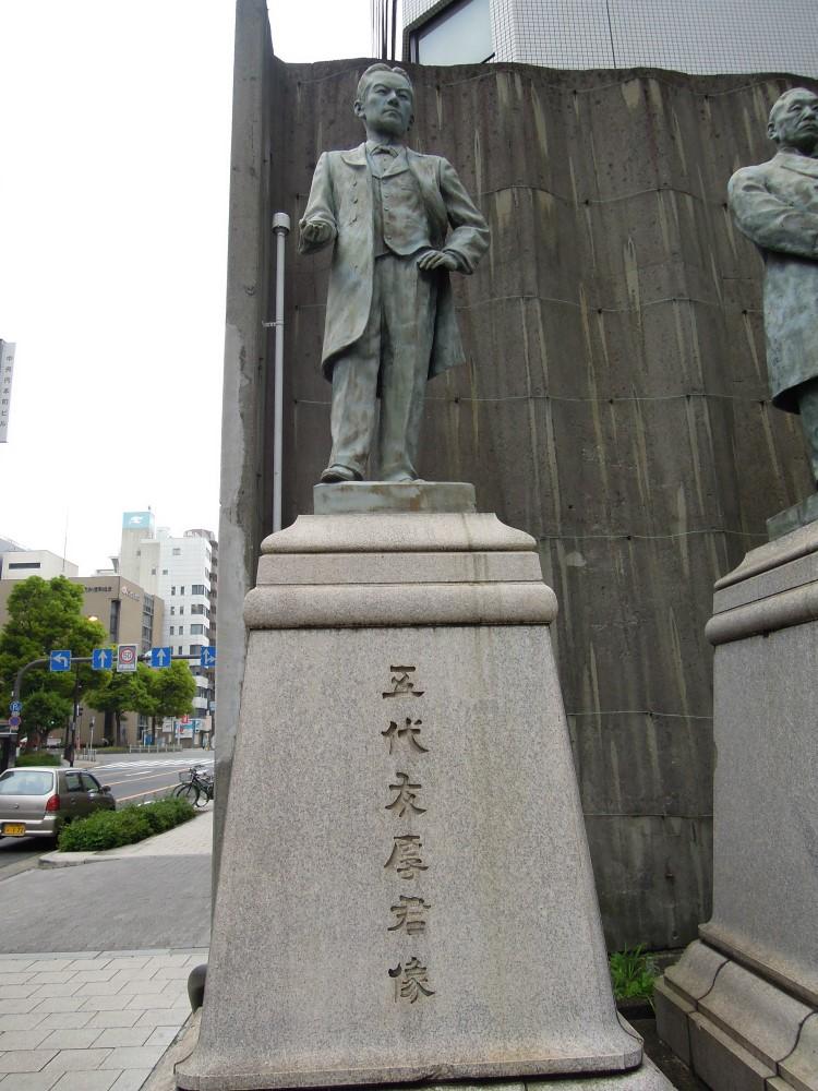 若宮商工稲荷神社 銅像 五代友厚