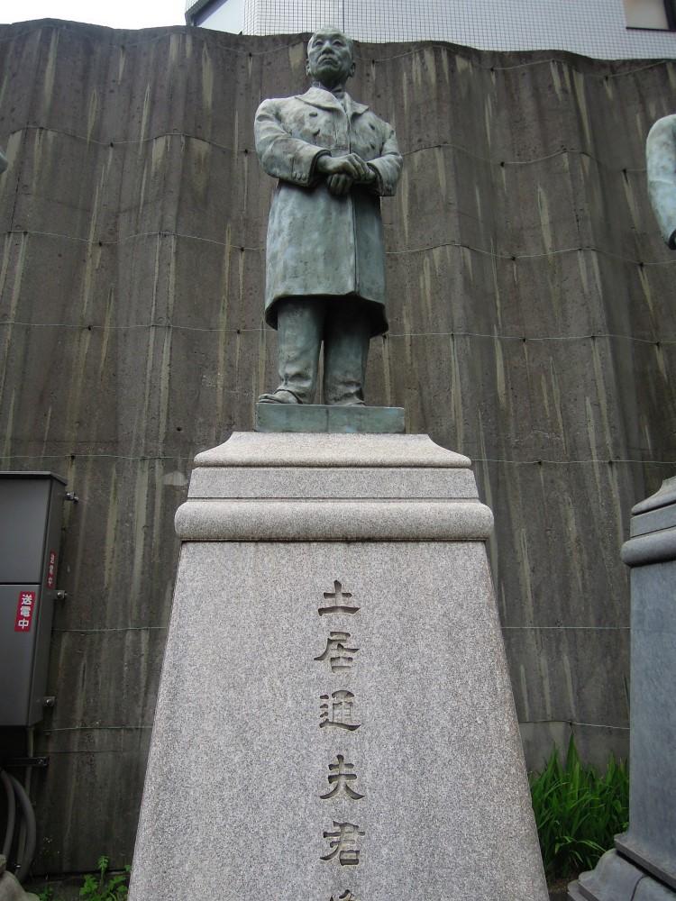 若宮商工稲荷神社 銅像 土居通夫