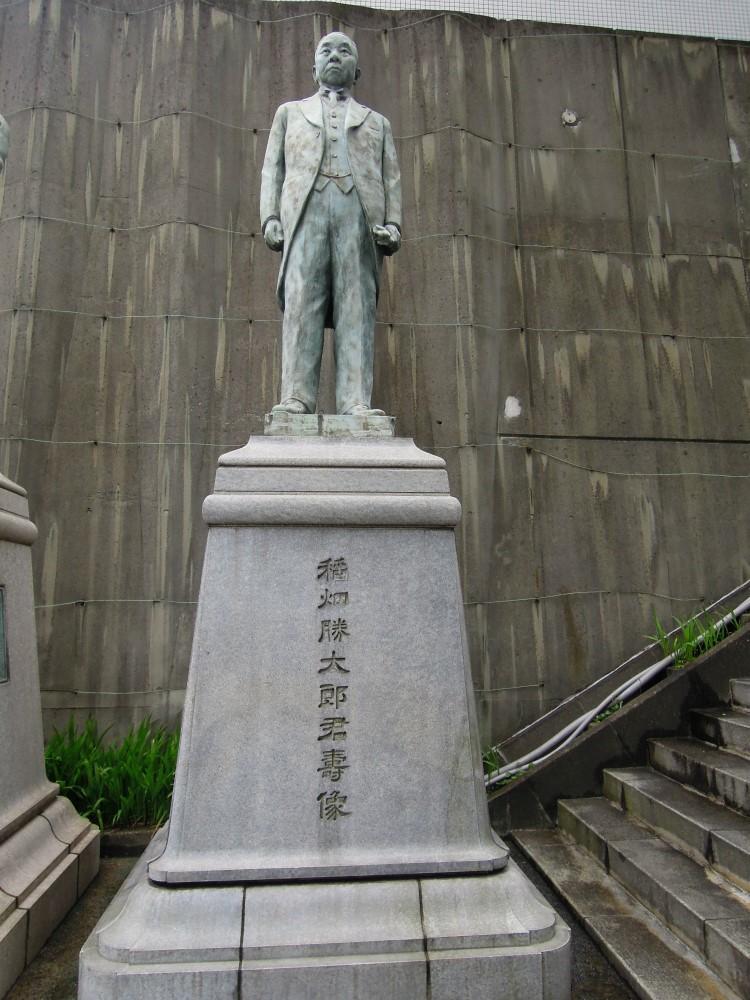 若宮商工稲荷神社 銅像 稲畑勝太郎
