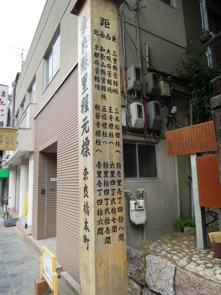 奈良 手力雄神社