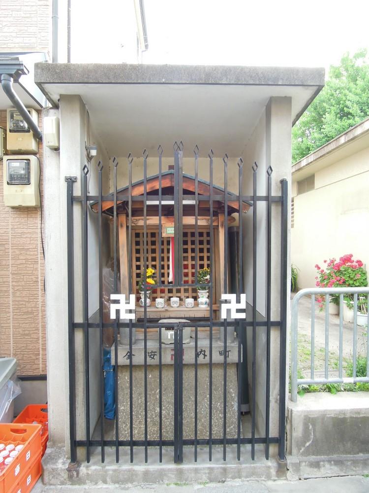 京都市中京区西ノ京池ノ内町 お地蔵さん