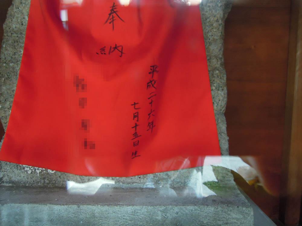 京都市下京区中堂寺南町 京都KRPリサーチパーク2号館アネックス 東側のお地蔵さん