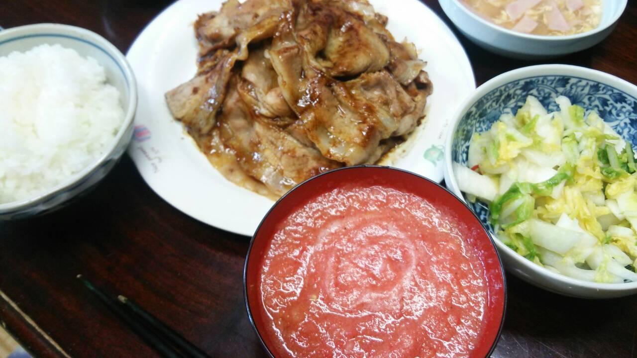 豚肉の生姜焼とガスパッチョ
