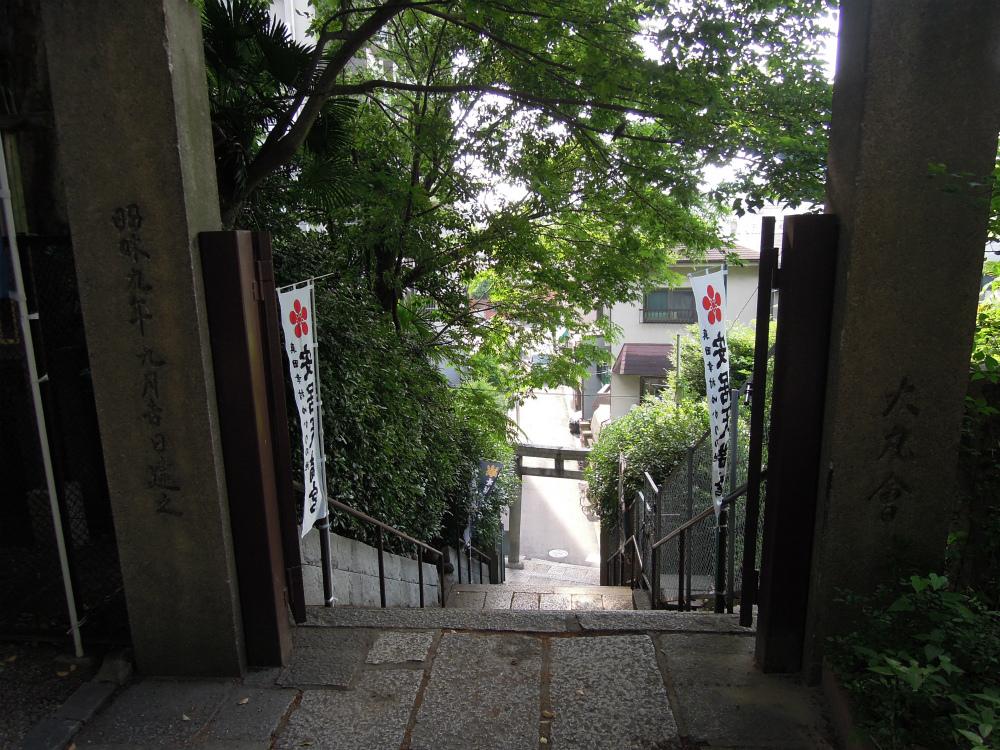 天王寺区逢阪1丁目 安居神社