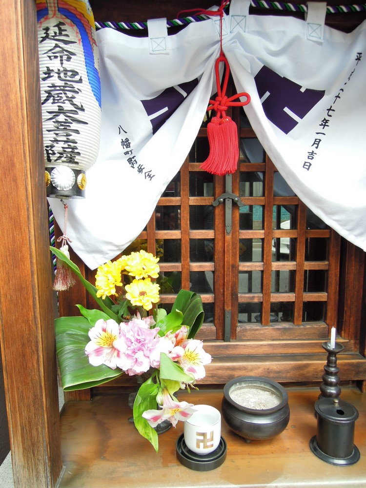 下京区西洞院万寿寺下る八幡町