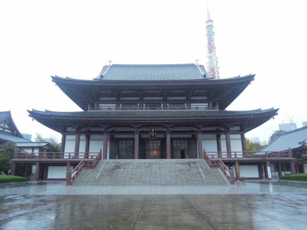 芝 増上寺