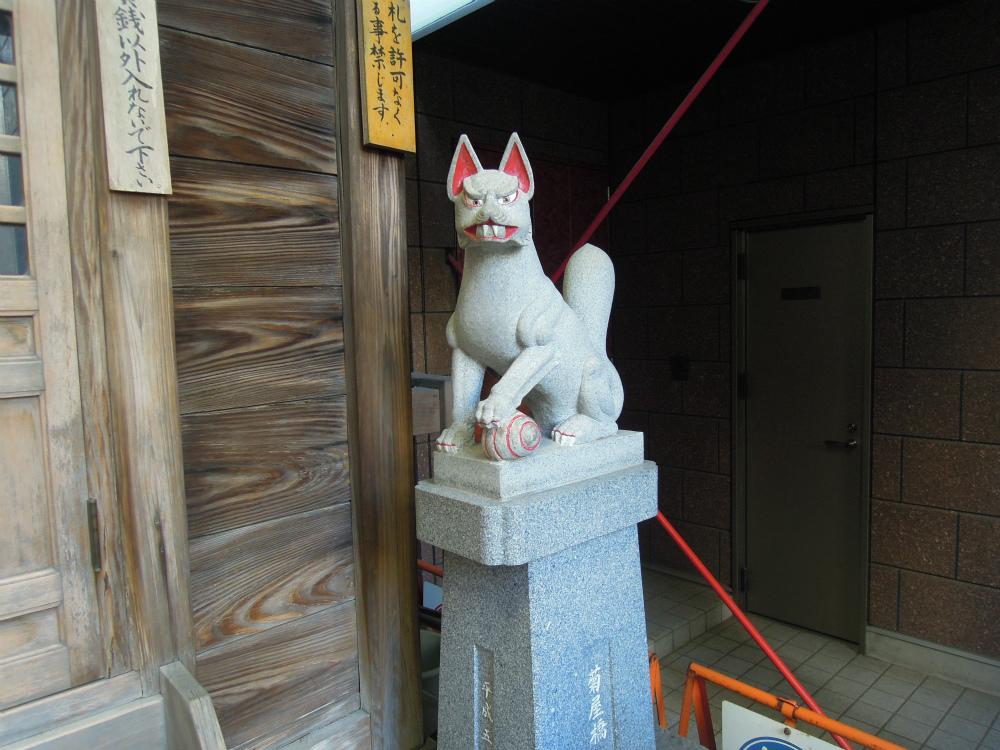元浅草 孫三稲荷神社