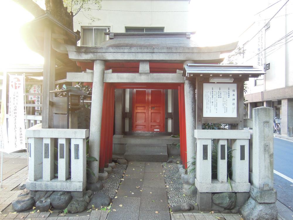 鳥越神社境内の福寿神社