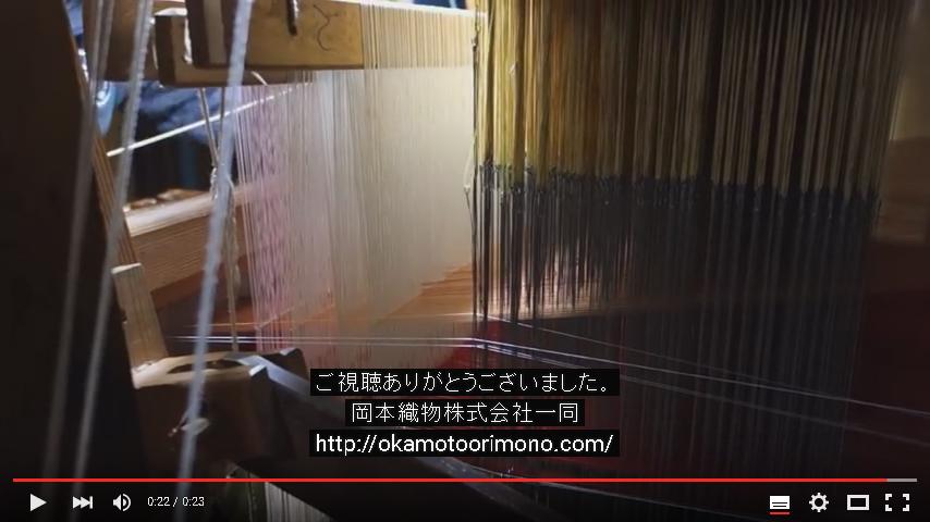 西陣の金襴織屋、岡本織物株式会社織物 手機を織る