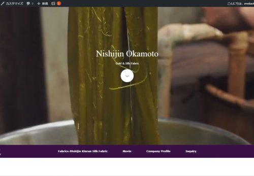 Nishijin Okamoto Gold & Silk Fabric
