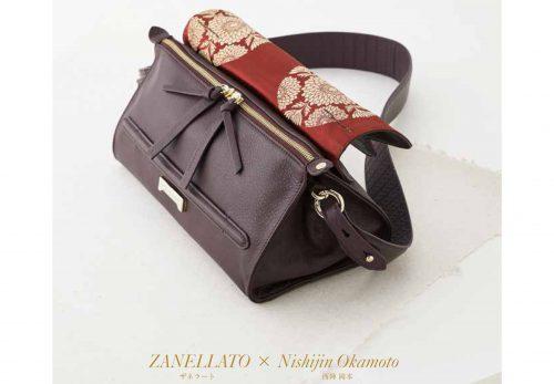「西陣岡本」×「髙島屋」×「イタリアンブランド ZANELLATO」美しいバッグを創り出す