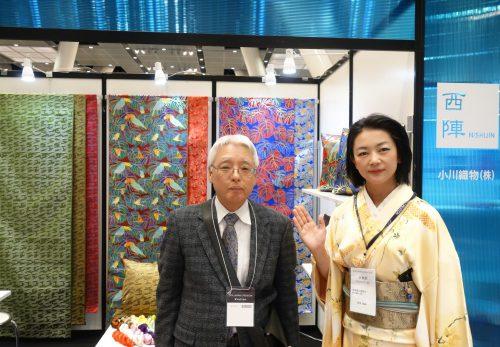 JFW JAPAN CREATION 2018