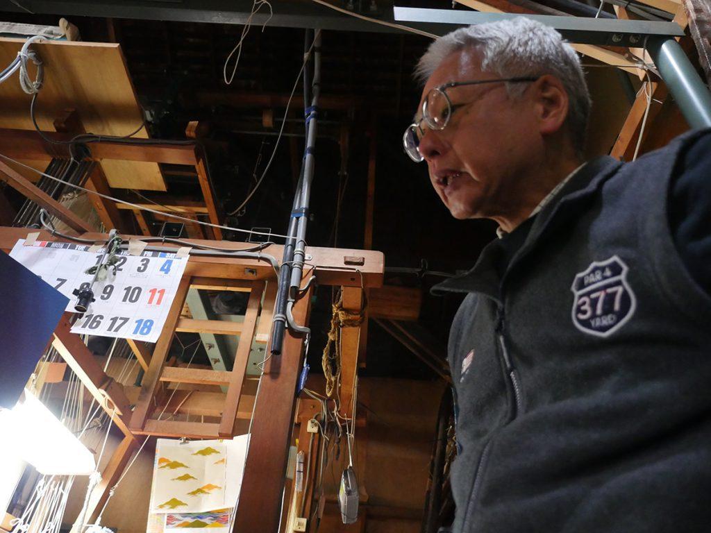 岡本織物株式会社 伝統工芸士