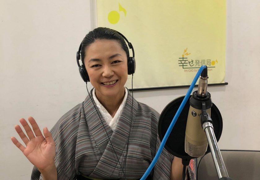 インターネットラジオ FM GIG の「花咲かサムライ ニッポン万歳!」