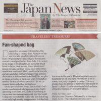 2018年2月14日 The Japan News