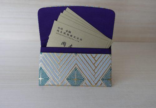 西陣織 金襴 名刺入れ 菱つなぎ紋様A