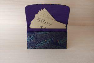 西陣織 金襴 名刺入れ アフリカ紋様A