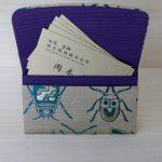 西陣織 金襴 名刺入れ 虫紋様B