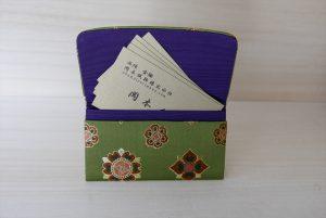 西陣織 金襴 名刺入れ 正倉院紋様