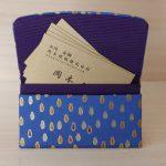 西陣織 金襴 名刺入れ しずく紋様