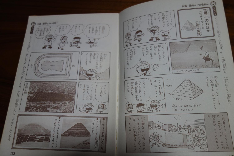 西陣 岡本