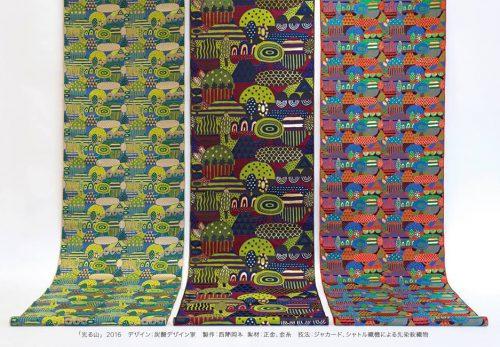 「ジャポニスムの150 年」展に西陣織金襴を出展 at パリ装飾美術館