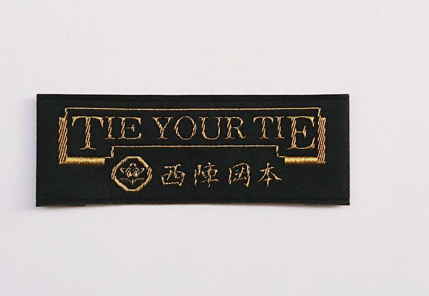 西陣岡本×TIE YOUR TIE