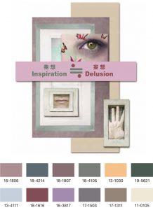 発想 ≒ 妄想 -Inspiration ≒ Delusion-