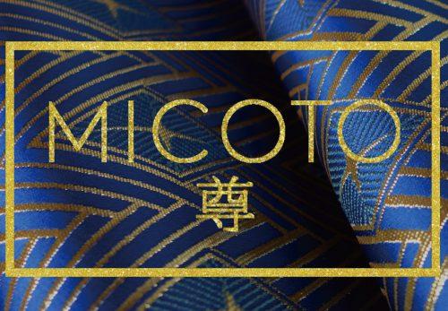 西陣織のコンテンポラリージュエリー〈尊 MICOTO〉