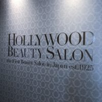 "六本木〈Hollywood May""s Garden SPA〉"