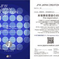 JFW JAPAN CREATION 2021