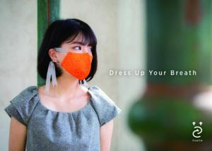 〈tsuto〉の西陣織高級布マスク 西陣織 金襴 正絹