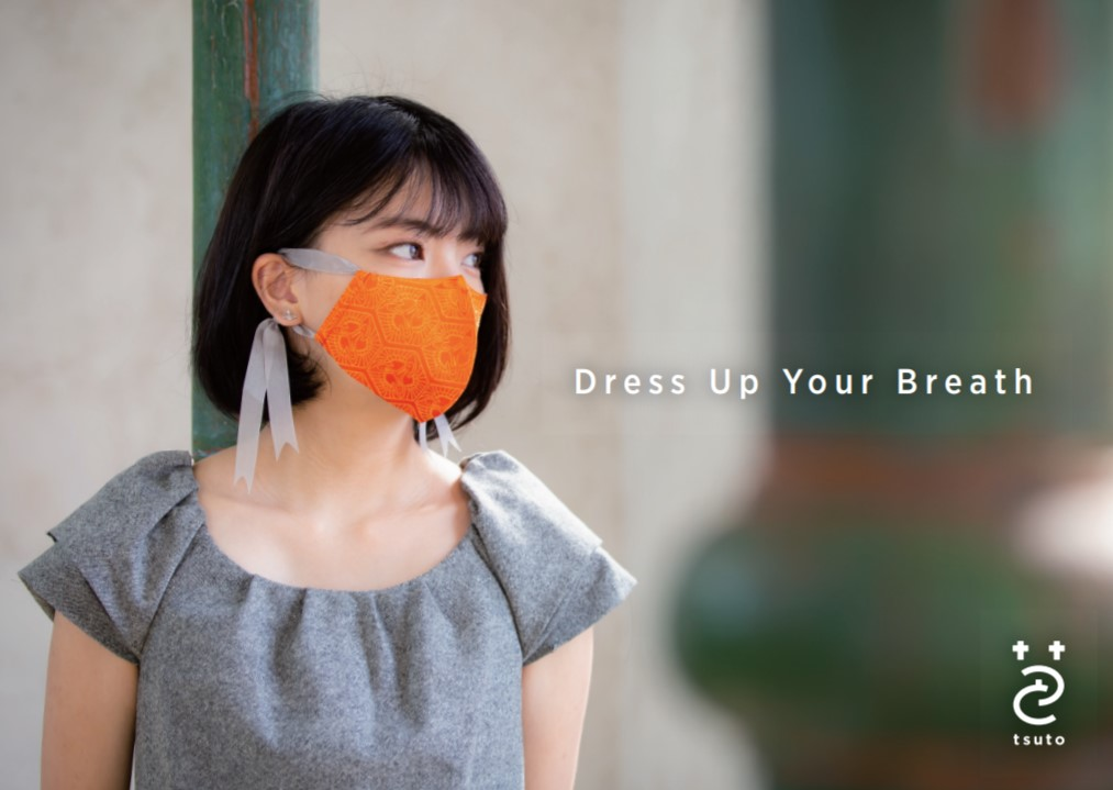 Dress Up Your Breath | 呼吸を着飾ろう