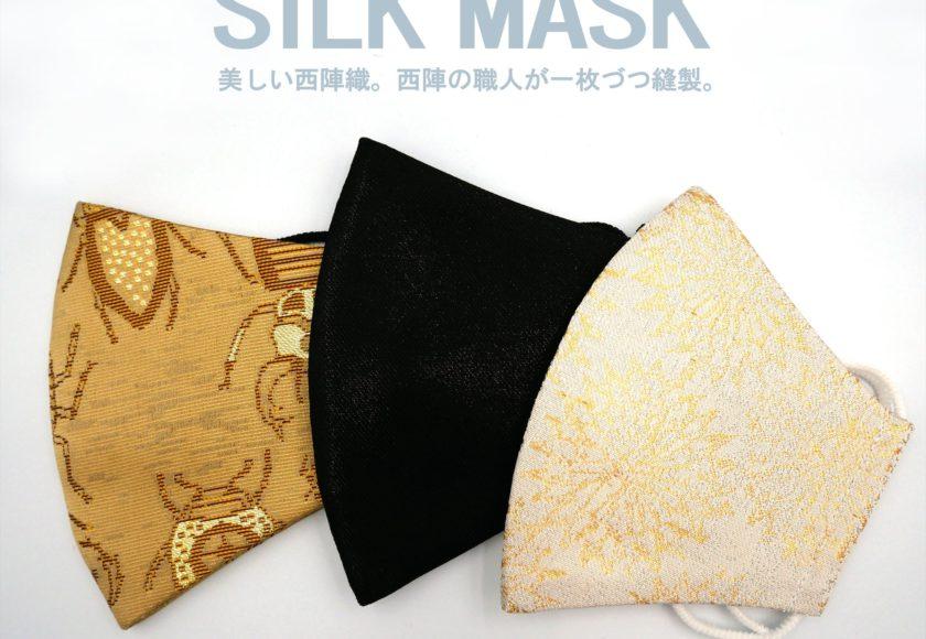 西陣織マスク プレゼント企画